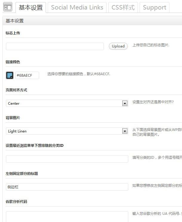 Dispatch商业博客主题中文汉化版 2