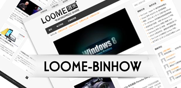 极致简约Loome-Binhow杂志主题
