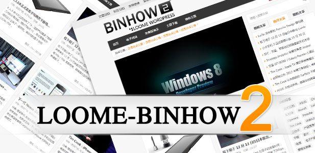 洛米原创杂志主题Loome-Binhow2