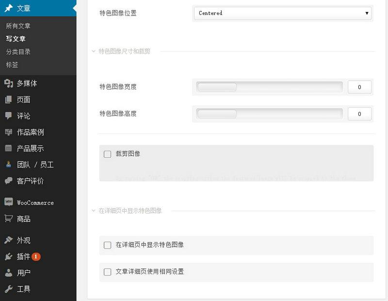 wordpress外贸企业产品展示主题RT-Theme 18洛米中文汉化修改版 3