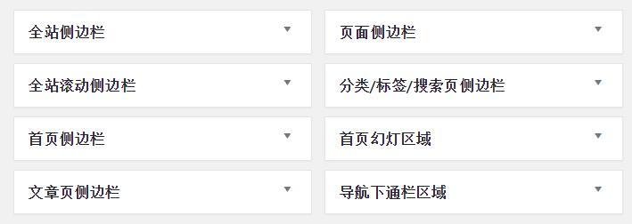 洛米Loocol原创响应式wordpress新闻博客中文主题 9