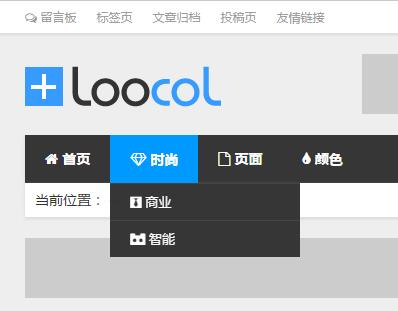洛米Loocol原创响应式wordpress新闻博客中文主题 2
