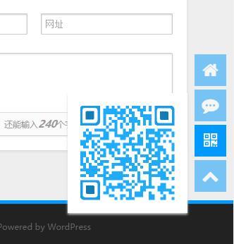 洛米Loocol原创响应式wordpress新闻博客中文主题 6